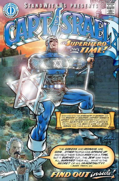 Cover of Captain Israel, No. 1.