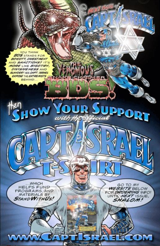 Captain Israel fighting the venemous BDS movement.