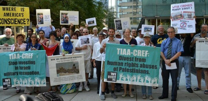 Solidarity action in front of TIAA-CREF Chicago Office August 30, 2012