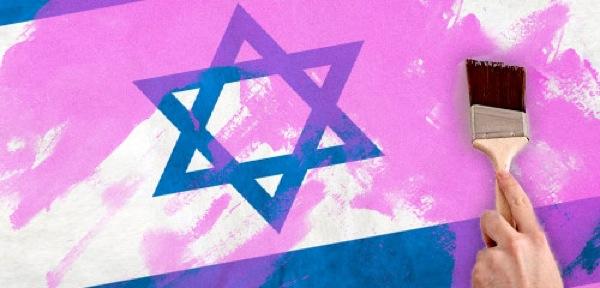 Pinkwashing Israel (Via PRETTYQUEER)