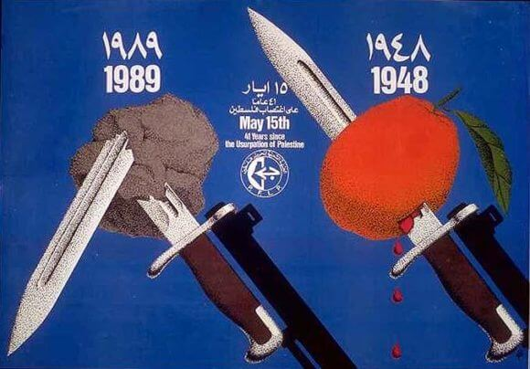 This 1989 poster commemorated both of the first anniversary of the Intifada May 15, the date in 1948 of Al Nakba.
