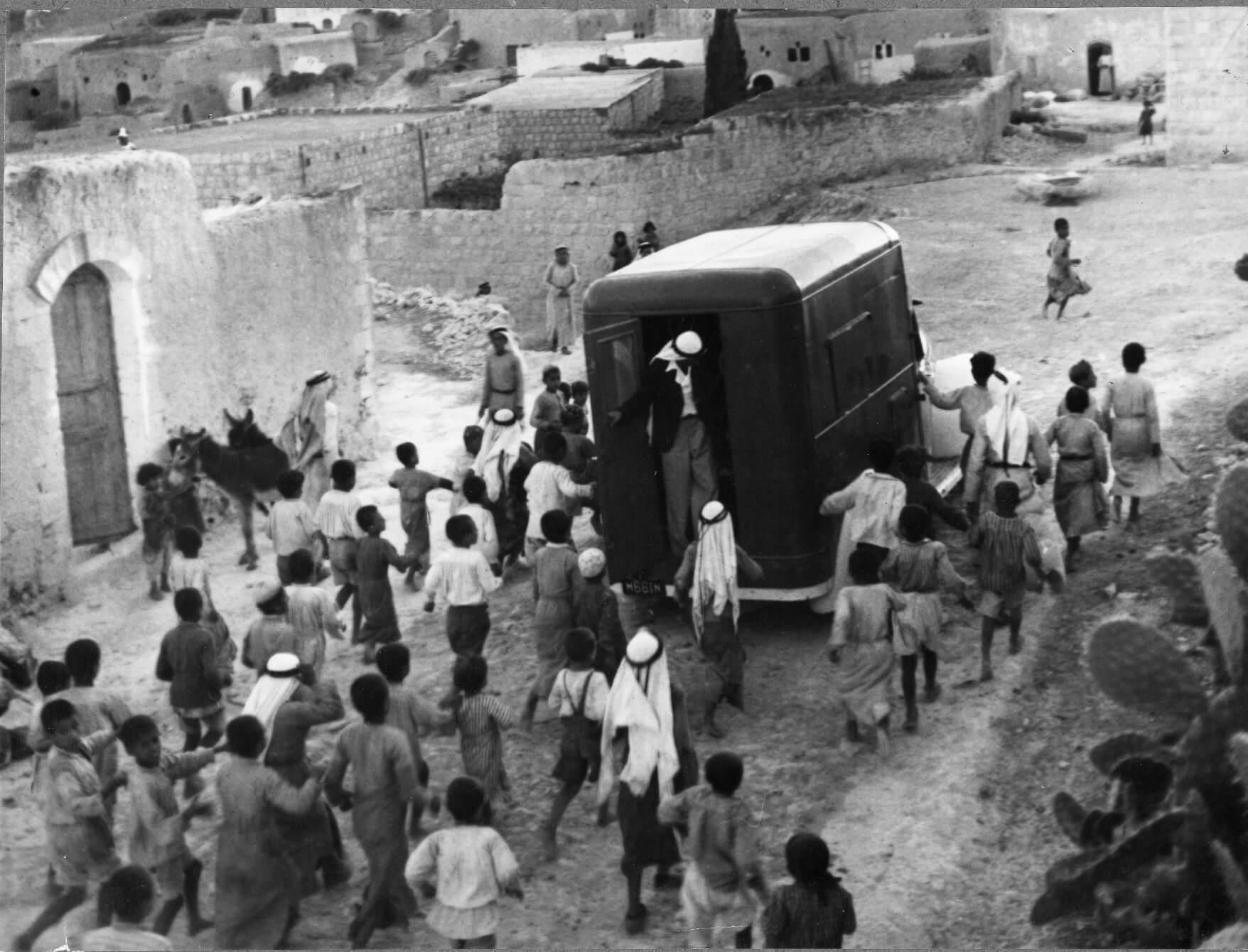 Street scene in Zarnouqa, 1938