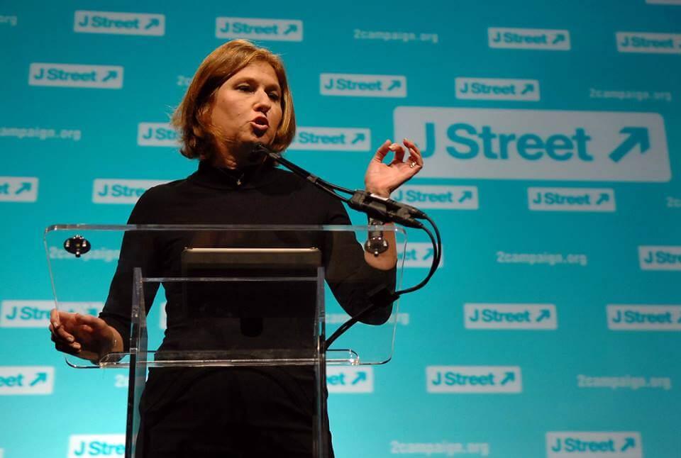 Tzipi Livni speaking at the 2013 J Street conference (Photo: J Street)