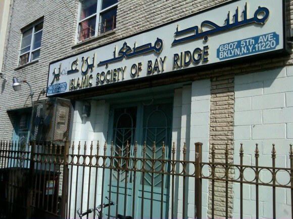 The Islamic Society of Bay Ridge. (Photo: Alex Kane)