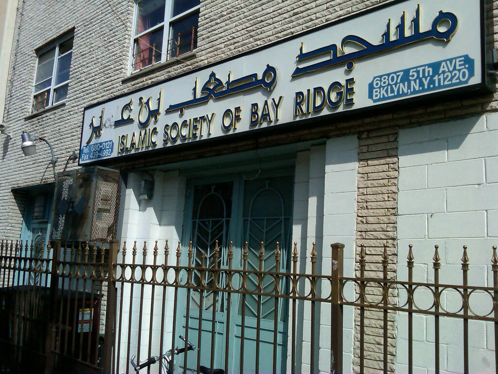 The Islamic Society of Bay Ridge. (Photo: Alex Kane)