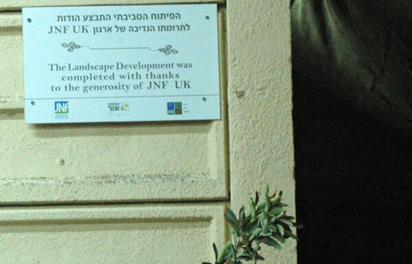 """The Landscape Development was completed with thanks to the generosity of the JNF UK."" (Photo: Allison Deger)"