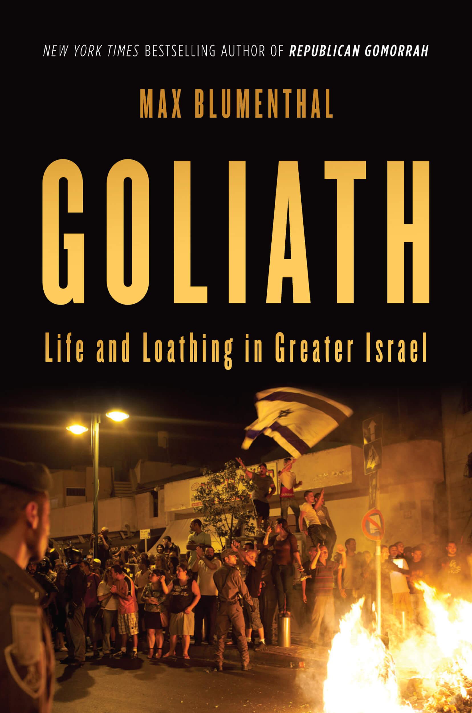 Eric Alterman's 'I Hate Max Blumenthal' Handbook