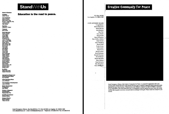 StandWithUs letterhead from 2011 (left); CCFP letterhead with contents redacted (right).