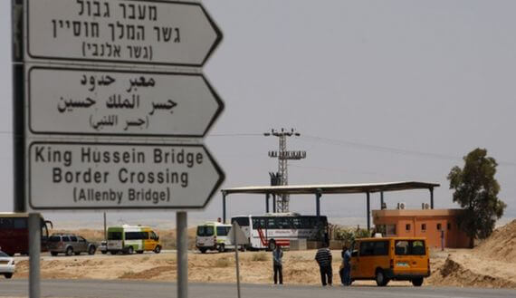 Israeli-controlled Allenby Bridge Crossing between Jordan and the West Bank, July 9, 2009. (Photo: Reuters)