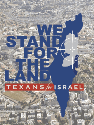 Texasns for Israel logo, messianic Christian group that supports American Friends of Efrat.