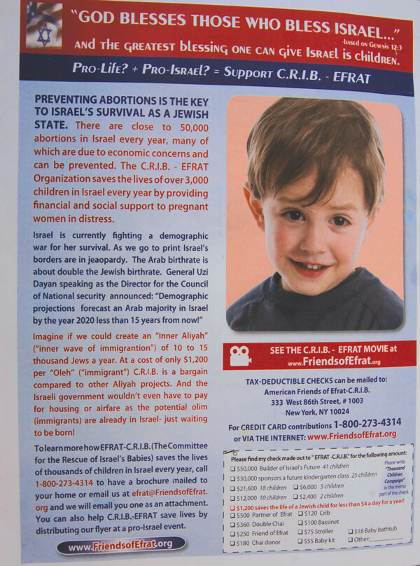 Advertisement for American Friends of Eftrat's Committee for the Rescue of Israeli Babies program. (Photo: Allison Deger)