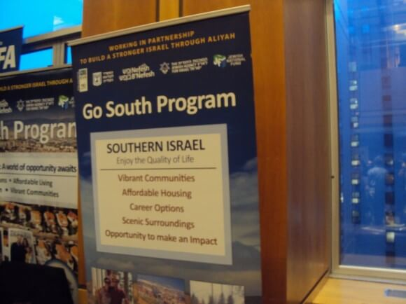 A sign at the Nov. 17th Nefesh B'Nefesh conference promoting the south of Israel. (Photo: Alex Kane)