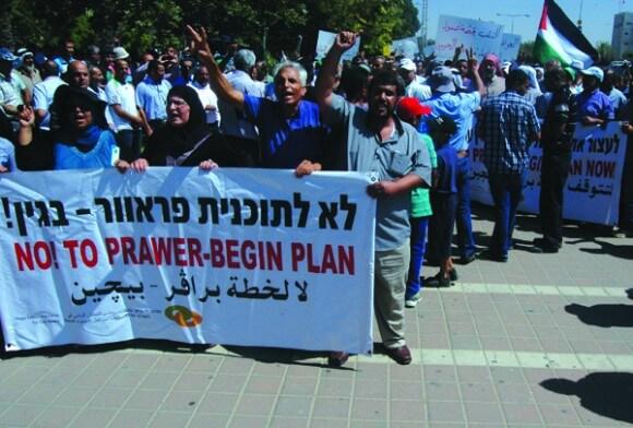 Protesters against the Prawer Plan (Photo: Allison Deger/Mondoweiss)