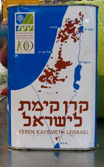 Commemorative JNF box used in the 2000s (Photo: Wikipedia)