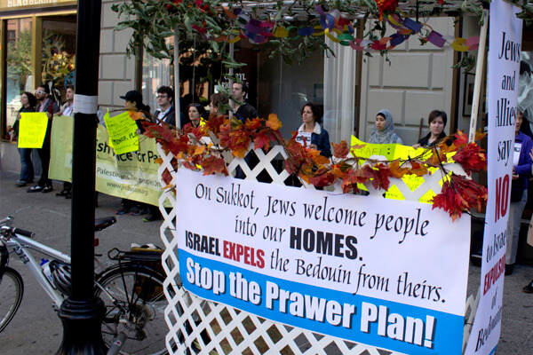 Jewish Voice for Peace members protest against the Prawer Plan in Boston. (Photo: JVP-Boston)