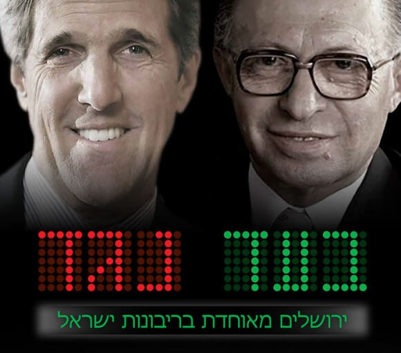"""Under the photo of John Kerry is the word """"against"""" in green and under Menachem Begin, """"for."""" In green it says, """"A united Jerusalem under Israeli sovereignty."""" Then follows a Begin quote: """"Jerusalem is the eternal capital of Israel, undivided, for generations and forever."""" At the bottom of the poster is the name of the campaign: """"Guard the State: No Surrendering to Kerry."""""""