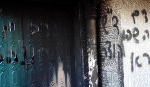 Arson attack on Palestinian mosque in West Bank. (Photo: Rabbis for Human Rights)