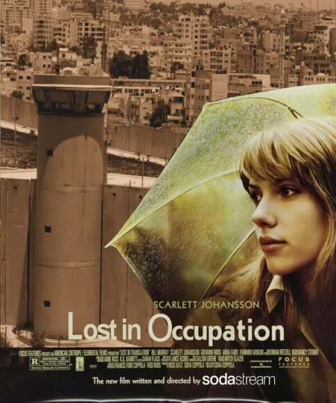Lost in Translation (graphic: Stephanie Westbrook)