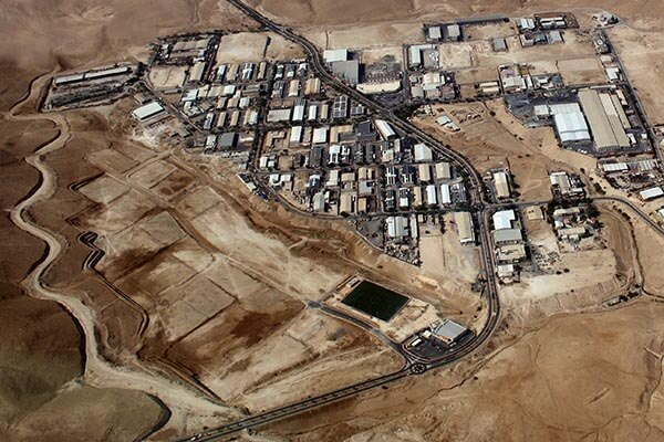 Mishor Adumim industrial park in the illegal settlement of Ma'ale Adumim is Scarlett Johansson's peace plan for the Middle East.