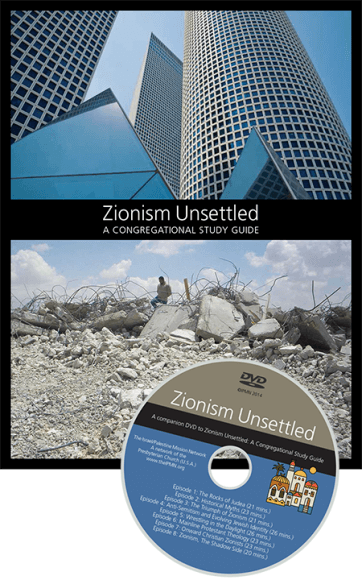 Zionism Unsettled cover art