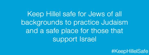Safe Hillel graphic (Source: Facebook)