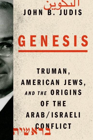 Cover of John Judis Genesis