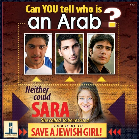 Learn and Live, Can you tell who is an Arab?