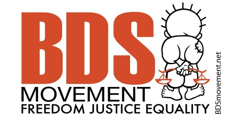 A BDS logo