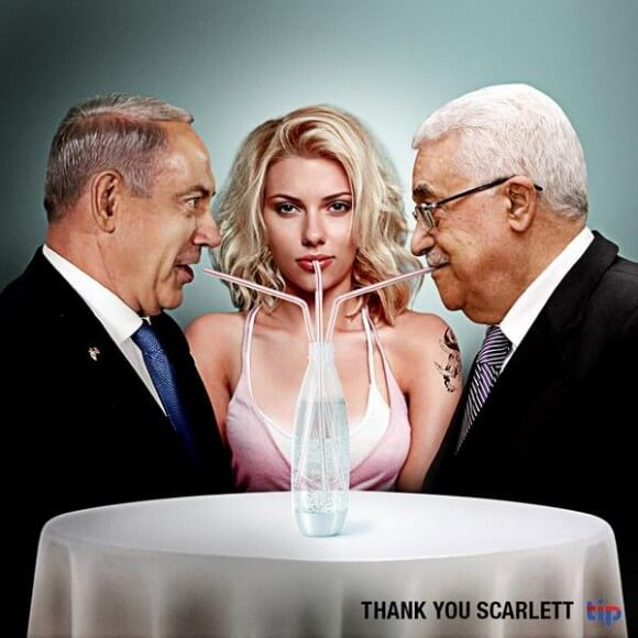 Johansson in The Israel Project ad