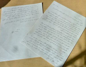 Safa's Letter