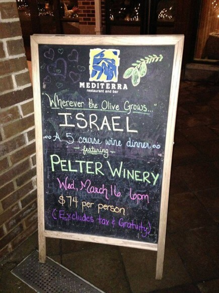 Wine tasting Princeton