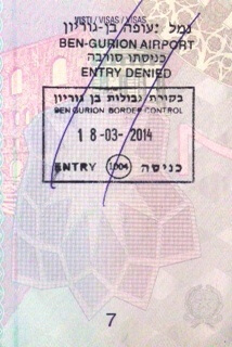 From Andrea Pesci's passport.