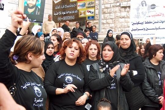 Members of the Women's Platform demonstrate in Nazareth (Photo: Wehbe Badarneh/ Arab Workers Union in Israel via 972mag)