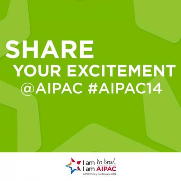 AIPAC's 2014 slogan