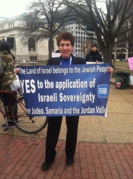 Outside AIPAC 2014