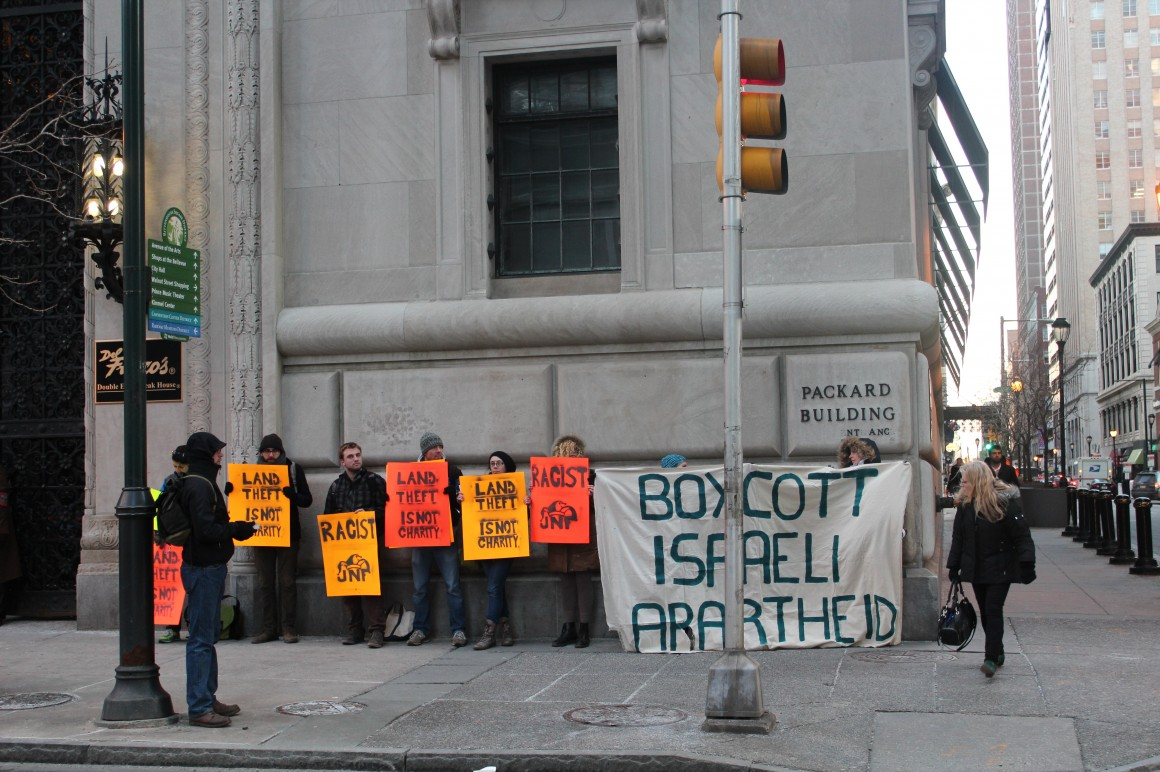 JNF protest, Philadelphia, Feb. 27