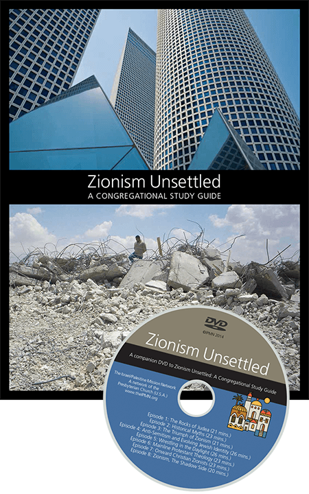 Zionism Unsettled, the booklet prepared by Presbyterian committee