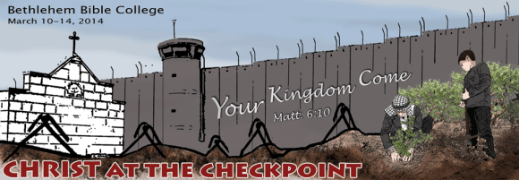 Christ at the Checkpoint logo