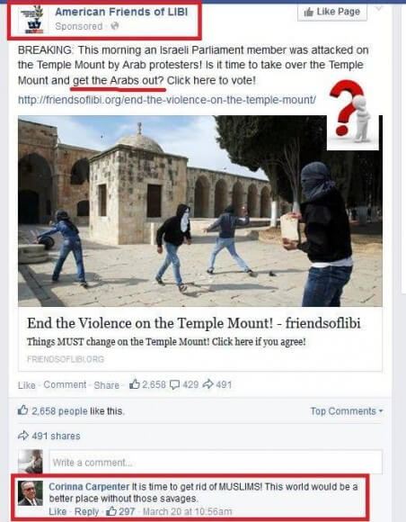 Original post at Facebook page of American Friends of Israeli army
