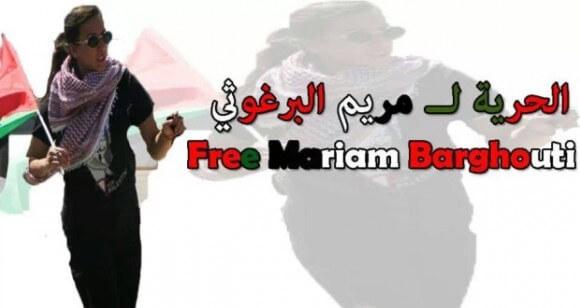freemariam
