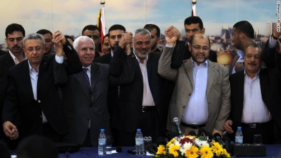 The Palestinian unity government (photo: Said Khatib/AFP)