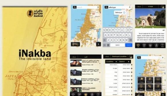 Screenshots of the iNakba app (Photo: Zochrot)
