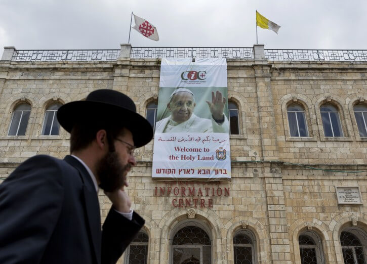 Banner in Jerusalem for Pope's visit,