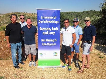 Ron Werner (third from left) and Jim Hering (in white shirt) with friends at the Hertz JNF Ceremonial Tree Planting Center in Neot Kedumim. (Photo: JNF)