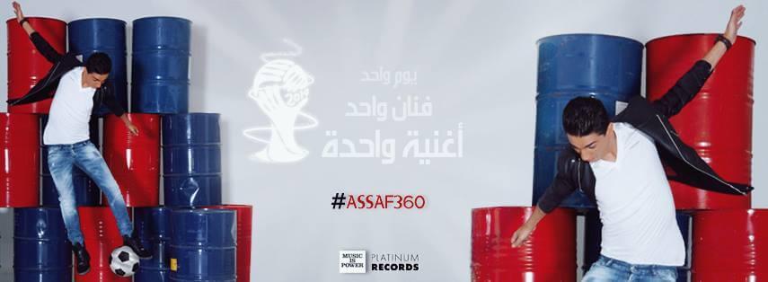 Mohammed Assaf 360