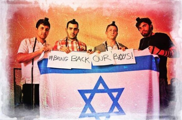 The Bring Back Our Boys campaign featured in Mackey's piece that mentions hasbara