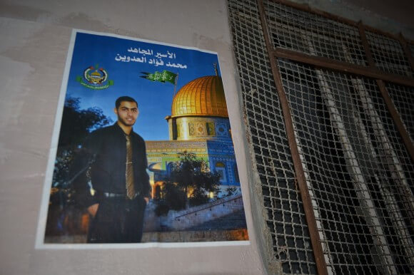 Hamas martyr poster that can be found sporadically throughout Azza camp. (Photo: Sheren Khalel)