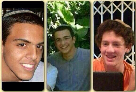 Teens Of Israel Pics 17