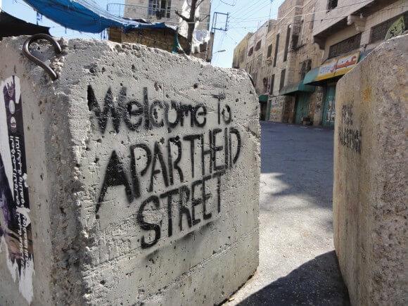 Shuhada Street in Hebron/al-Khalil (Photo: gettingoffthearmchair.wordpress.com)