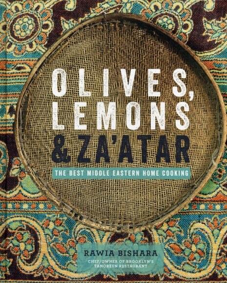 oliveslemonszaatar